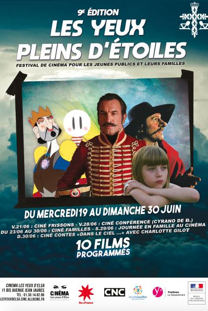 """Journée """"En famille au cinéma"""""""